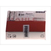 Комплект поршневых колец MAHLE 001 40 N0