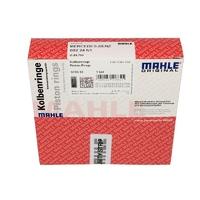 Комплект поршневых колец MAHLE 002 24 N1
