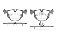 Тормозные колодки REMSA 0381.20