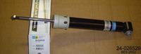 Амортизатор BILSTEIN 24-026529 B4