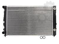 Радиатор системы охлаждения NRF 529504