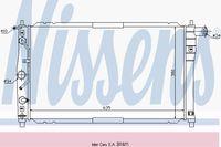 Радиатор охлаждения Nissens 616551