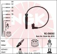 Комплект высоковольтных проводов NGK RC-DW301 8276