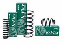 Пружины KYB (Kayaba) RC5004