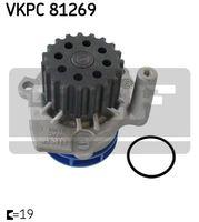 Водяной насос SKF VKPC 81269