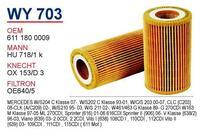 Масляный фильтр Wunder WY-703